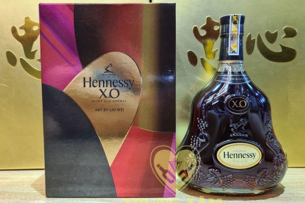 rượu Hennessy XO mẫu tết 2021