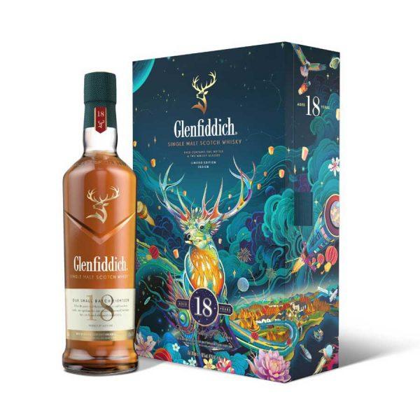 Rượu Glenfiddich 18 năm - Hộp quà tết 2022 ava